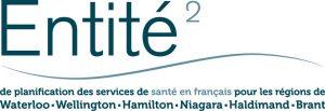 entite2-logo