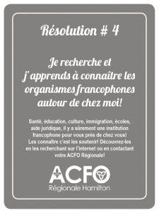 Résolution 4
